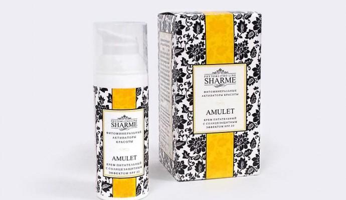 Sharme Amulet