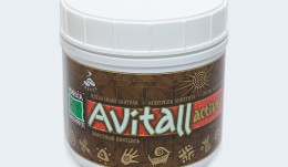 Avitall Active кофейный